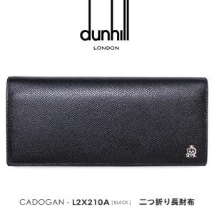 dunhill【ダンヒル】/CADOGAN/ 『L2X210A』 メンズ二つ折り長財布(ブラック) 【返品・交換不可商品】|ss-k-mart