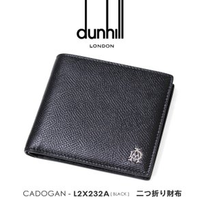 dunhill【ダンヒル】/CADOGAN/ 『L2X232A』 メンズ二つ折り財布(ブラック) 【返品・交換不可商品】|ss-k-mart