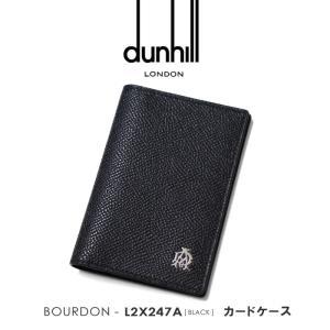 dunhill【ダンヒル】/BOURDON/ 『L2X247A』 メンズカードケース(ブラック) 【返品・交換不可商品】|ss-k-mart