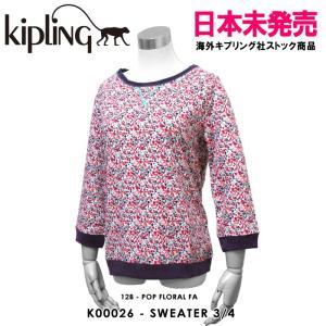 キプリング Kipling/Fashion Accessories/ K0002612B 『SWEATER 3/4』(POP FLORAL FA) 7分袖カットソー ss-k-mart