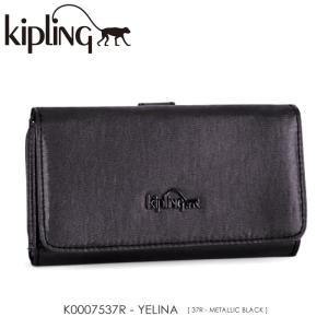 Kipling【キプリング】/BASIC PLUS LM/ K0007537R 『YELINA』(METALLIC BLACK) 三つ折り長財布 ss-k-mart