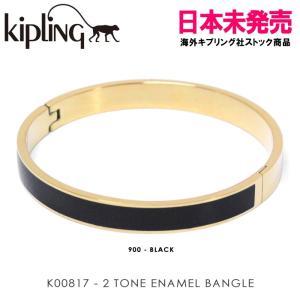 キプリング Kipling K00817900 『2 TONE ENAMEL BANGLE』(BLACK) エナメルバングル ss-k-mart