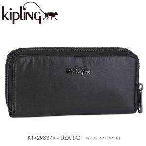 Kipling【キプリング】/BASIC PLUS LM/ K1429837R 『UZARIO』(METALLIC BLACK) ラウンドファスナー長財布 ss-k-mart