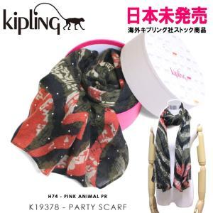 キプリング Kipling/Fashion Accessories/ K19378H74 『PARTY SCARF』(PINK ANIMAL PR) レディースストール ss-k-mart