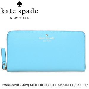 kate spade【ケイトスペード】 『PWRU3898/439(ATOLL BLUE)』  /LACEY/CEDAR STREET ラウンドファスナー長財布|ss-k-mart