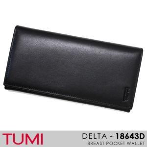TUMI トゥミ/DELTA/ 018643D(BLACK)『BREAST POCKET WALLET』 レザー二つ折り長財布|ss-k-mart