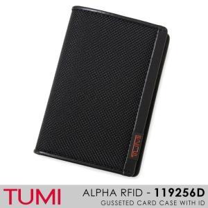 トゥミ TUMI/ALPHA RFID/ 0119256DID(119256)『GUSSETED CARD CASE WITH ID』 名刺入れ/パスケース(ブラック) 【返品不可商品】