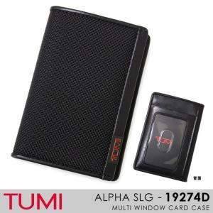 トゥミ TUMI/ALPHA SLG/ 019274D(19274)『MULTI WINDOW CARD CASE』 パスケース(ブラック) 【返品不可商品】
