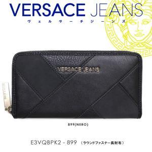 VERSACE JEANS【ヴェルサーチジーンズ】 『E3VQBPK2-899(NERO)』 ラウンドファスナー長財布|ss-k-mart