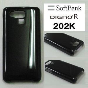202K DIGNO R ディグノ ブラック 黒 ケース 無地ケース デコベース カバー ジャケット スマホケース softbank|ss-link
