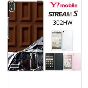 STREAM【302HW】専用ケース  素材:ポリカーボネット サイズ:縦:約13.4cm × 横約...
