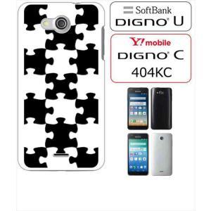DIGNO U / 404KC DIGNO C ディグノ softbank Y!mobile ホワイト ハードケース カバー パズル チェック a007-sslink|ss-link