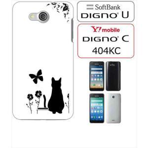 DIGNO U / 404KC DIGNO C ディグノ softbank Y!mobile ホワイト ハードケース カバー フラワー 花柄 アニマル 猫 ネコ 蝶 a026 -sslink|ss-link
