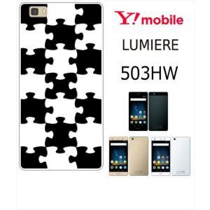 503HW LUMIERE ルミエール ホワイトハードケース カバー ジャケット パズル チェック a007-sslink ss-link