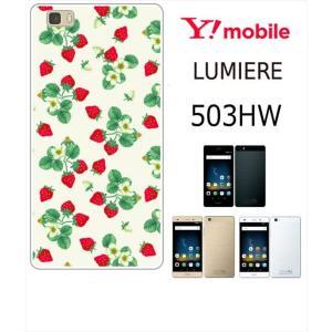 503HW LUMIERE ルミエール ホワイトハードケース ジャケット いちご-A フルーツ いちご ストロベリー ss-link