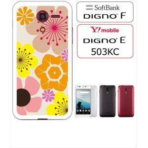 DIGNO F/503KC DIGNO E ホワイトハードケース カバー ジャケット 花柄 キャロライン風 マリメッコ風 b003-sslink |ss-link