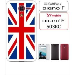 DIGNO F/503KC DIGNO E ホワイトハードケース ジャケット 国旗A-01|ss-link