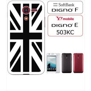 DIGNO F/503KC DIGNO E ホワイトハードケース ジャケット 国旗A-02|ss-link