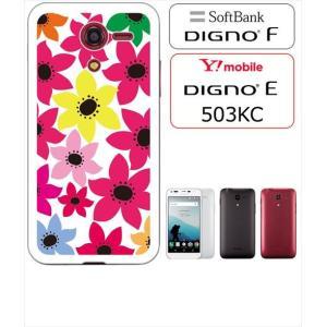 DIGNO F/503KC DIGNO E ホワイトハードケース カバー ジャケット 花柄 マリメッコ風 植物 y004-sslink|ss-link