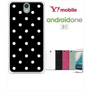 Android One S1 SHARP Y!mobile ホワイトハードケース カバー ジャケット シンプル ドット 水玉  a004-sslink|ss-link