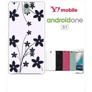 Android One S1 SHARP Y!mobile ホワイトハードケース カバー ジャケット 花柄 シンプル シルエット-sslink|ss-link