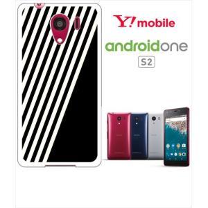 Android One S2/601KC DIGNO G 京セラ ホワイトハードケース カバー ジャケット ストライプ a002黒-sslink|ss-link