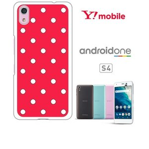 Android One S4/DIGNO J ホワイトハードケース カバー ジャケット シンプル ドット 水玉 a004-sslink|ss-link