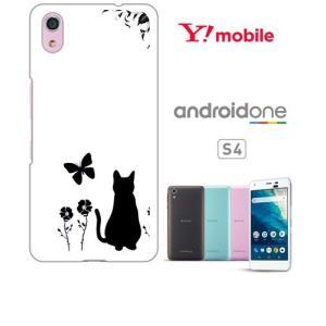 Android One S4/DIGNO J ホワイトハードケース カバー ジャケット フラワー 花柄 アニマル 猫 ネコ 蝶 a026 -sslink|ss-link