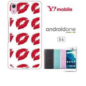 Android One S4/DIGNO J ホワイトハードケース カバー ジャケット キスマーク 唇 a028-sslink|ss-link