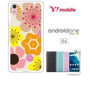 Android One S4/DIGNO J ホワイトハードケース カバー ジャケット 花柄 キャロライン風 マリメッコ風 b003-sslink|ss-link