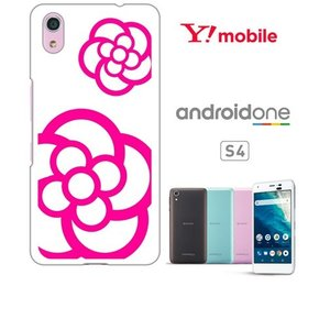 Android One S4/DIGNO J ホワイトハードケース ジャケット カメリア-B 花柄 カメリア|ss-link