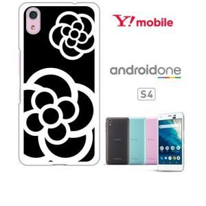 Android One S4/DIGNO J ホワイトハードケース ジャケット カメリア-J 花柄 カメリア|ss-link