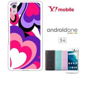 Android One S4/DIGNO J ホワイトハードケース ジャケット プッチ-C 幾何学 カラフル ハート|ss-link