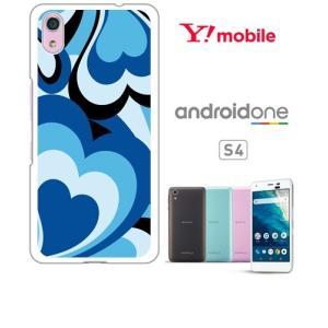 Android One S4/DIGNO J ホワイトハードケース ジャケット プッチ-D 幾何学 カラフル ハート|ss-link