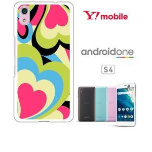 Android One S4/DIGNO J ホワイトハードケース ジャケット プッチ-G 幾何学 カラフル ハート|ss-link