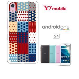 Android One S4/DIGNO J ホワイトハードケース ジャケット ドットパッチ-A ドット 水玉|ss-link