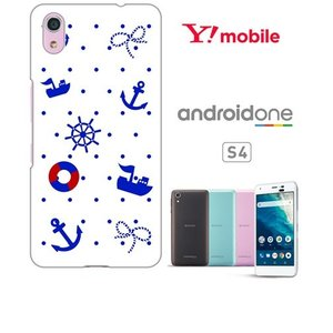 Android One S4/DIGNO J ホワイトハードケース ジャケット 小マリン-C イカリ マリン 海|ss-link