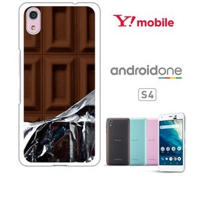 Android One S4/DIGNO J専用ケース  素材:ポリカーボネット サイズ:縦約14....
