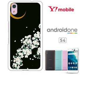Android One S4/DIGNO J ホワイトハードケース カバー ジャケット 和柄 桜 月と桜 夜 三日月 t089-sslink|ss-link