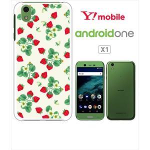 Android One X1 SHARP ホワイトハードケース ジャケット いちご-A フルーツ い...