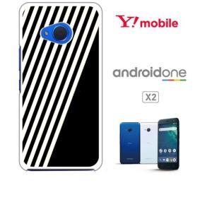 Android One X2/HTC U11 life アンドロイドワン ホワイトハードケース カバー ジャケット ストライプ a002黒-sslink|ss-link