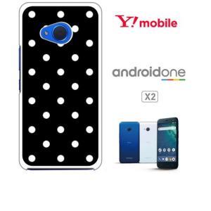 Android One X2/HTC U11 life アンドロイドワン ホワイトハードケース カバー ジャケット シンプル ドット 水玉 a004-sslink|ss-link