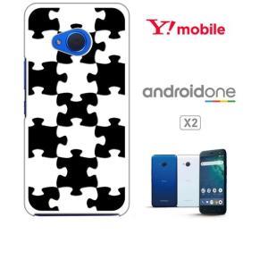 Android One X2/HTC U11 life アンドロイドワン ホワイトハードケース カバー ジャケット パズル チェック a007-sslink|ss-link