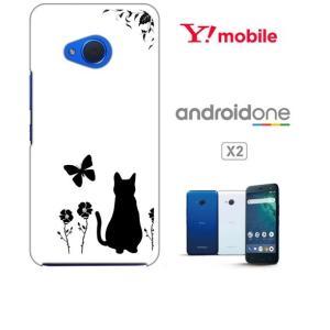 Android One X2/HTC U11 life アンドロイドワン ホワイトハードケース カバー ジャケット フラワー 花柄 アニマル 猫 ネコ 蝶 a026 -sslink|ss-link