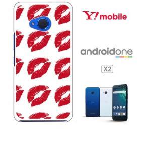 Android One X2/HTC U11 life アンドロイドワン ホワイトハードケース カバー ジャケット キスマーク 唇 a028-sslink|ss-link
