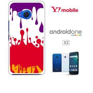 Android One X2/HTC U11 life アンドロイドワン ホワイトハードケース カバー ジャケット ペイント ペンキ インク a031-sslink|ss-link
