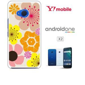 Android One X2/HTC U11 life アンドロイドワン ホワイトハードケース カバー ジャケット 花柄 キャロライン風 マリメッコ風 b003-sslink|ss-link