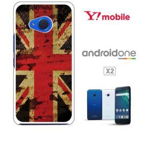 Android One X2/HTC U11 life アンドロイドワン ホワイトハードケース ジャケット 国旗A-05|ss-link
