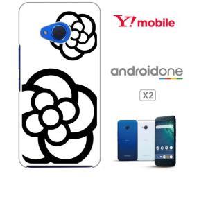 Android One X2/HTC U11 life アンドロイドワン ホワイトハードケース ジャケット カメリア-A 花柄 カメリア|ss-link
