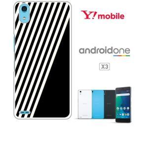 Android One X3 ホワイトハードケース カバー ジャケット ストライプ a002黒-sslink ss-link